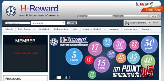 reward point sbobet