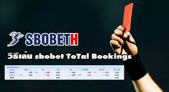 Total Bookings sbo sbobet