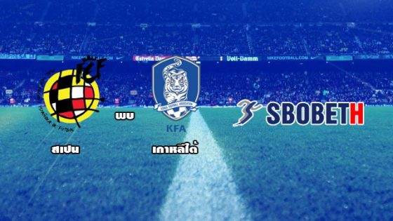 sbo sbobet spain v korea 1-6-2016