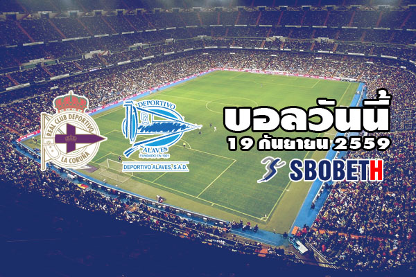 sbobet-betting-sbobeth19-9-2016