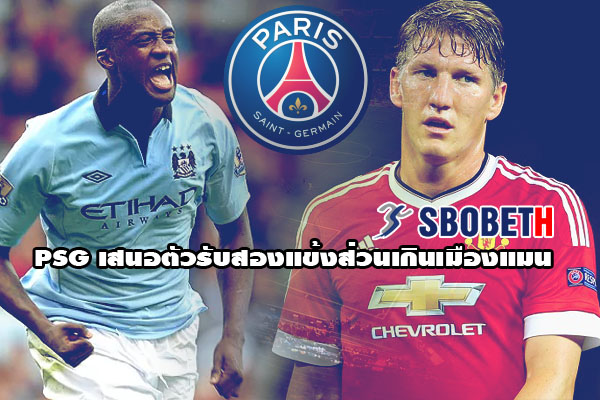 sbobet-betting-today-25-9-2559