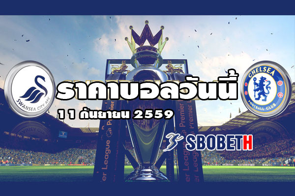 sbobeth-betting-sbobet-11-9-2016